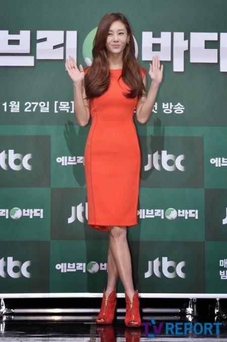 Jtbc everybody kim jong kook dating 4