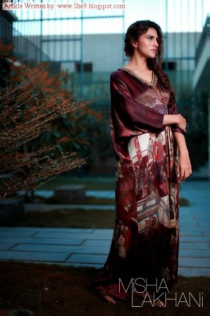 Misha Lakhani Winter 2014-2015