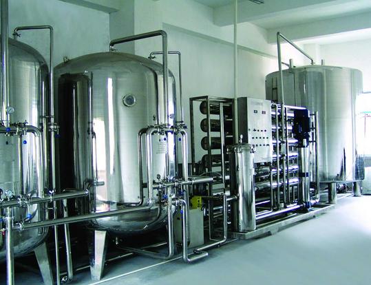 Skala industri Teknik Kimia