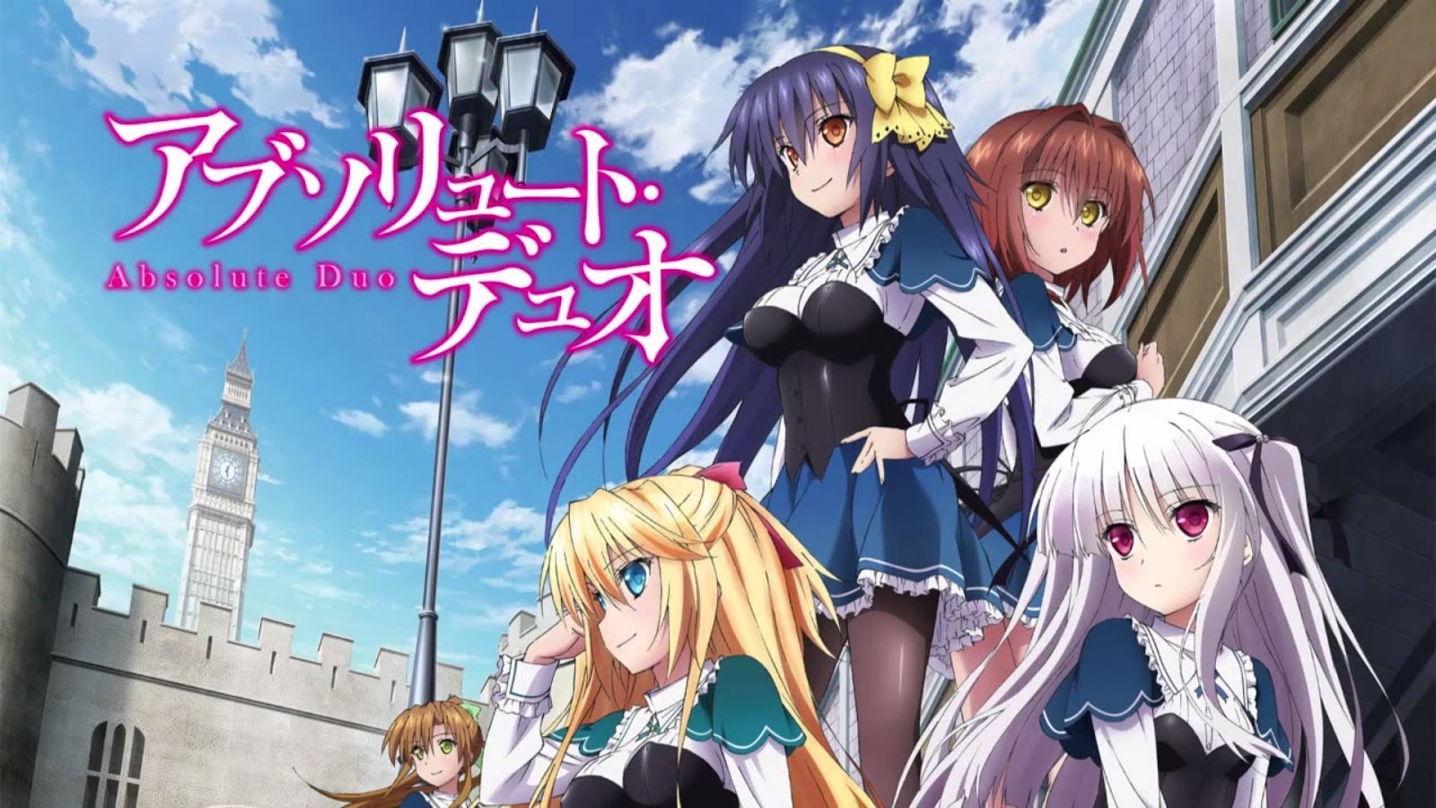 絶対デュオ Zettai de~yuo (Absolute Duo)