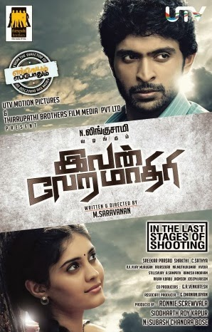 Watch Ivan Veramathiri (2013) Tamil DVDScr Full Movie Watch Online For Free Download