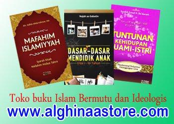Toko Buku Ideologis