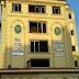 المحكمة المصرية تحظر نشاط الإخوان المسلمين
