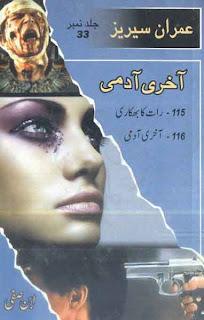 Imran Series By Ibn e Safi Aakhri Aadmi Jild No 33 -- 115 Raat ka Bhikari, 116 Aakhri Aadmi