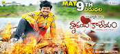 Hrudaya Kaleyam movie wallpapers-thumbnail-2