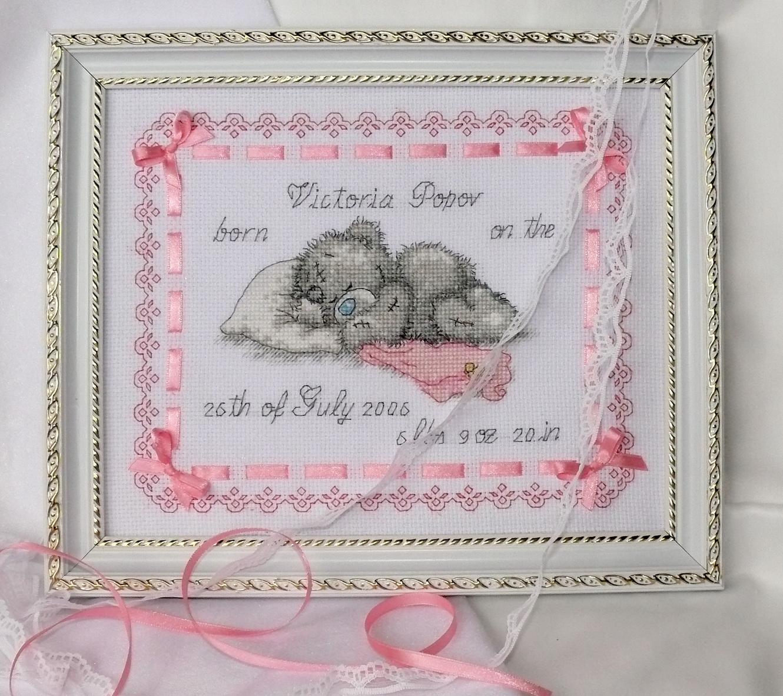 Метрики к рождению малыша » Метрики » Вышивка крестом бесплатные 99