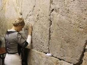 Юлия Тимошенко скрывает своё происхождение