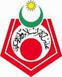 Jawatan Kerja Kosong Majlis Agama Islam Wilayah Persekutuan (MAIWP) logo www.ohjob.info november 2014