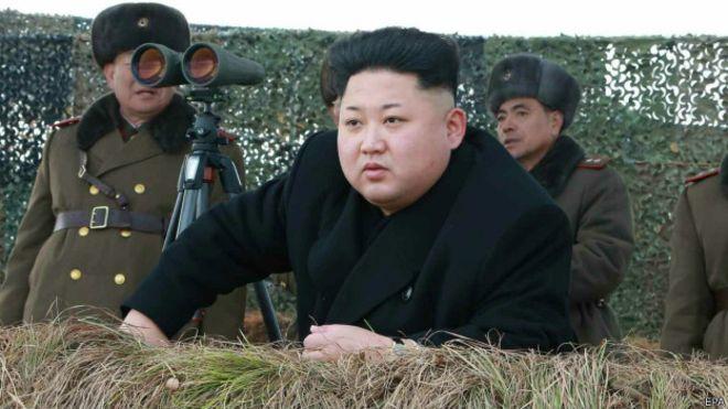 Bureau 121 Los Hackers De Lite De Corea Del Norte