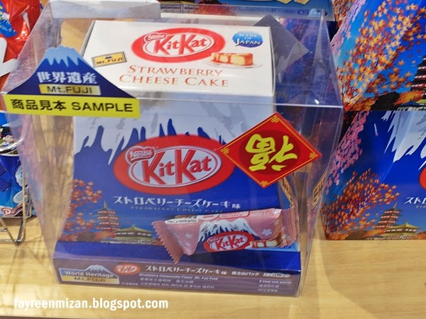 Fuji Kit Kat