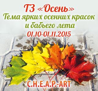 http://ckvorets.blogspot.ru/2015/10/0110-01112015.html?showComment=1443811879528#c783079914156017603