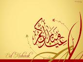 #5 Eid Wallpaper