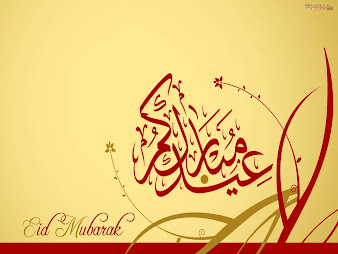 #5 Eid Wallpaper