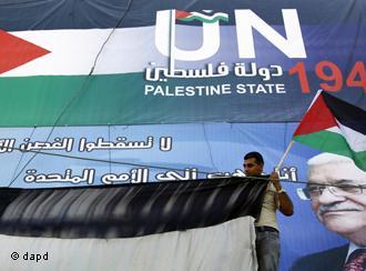 ISRAEL E EUA PRESSIONA PARA QUE ONU NEGUE PEDIDO DE PALESTINOS