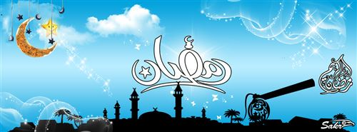 Ramadan Image For Facebook Cover With Blue Background