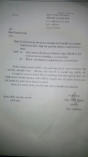 26-11-15ના રોજ ભારતીય બંધારણ દિવસીય તરીકે ઉજવવા બાબત