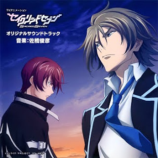 Sacred Seven Original Soundtrack