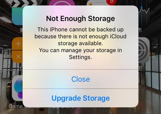iPhone出現「Not Enough Storage」視窗怎麼辦