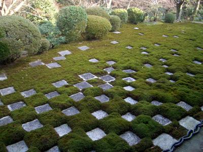 Paseos por kyoto jap n templo tofuku ji 2 for Jardin geometrico