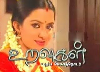 Nadaswaram_Serial_Malar http://traveladvisorguides.com/tag/srithika-photo-gallerynadhaswaram-serial-actress-malar-pictures