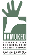 http://www.hamoked.org/home.aspx
