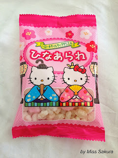 Hello Kitty Hina Arare