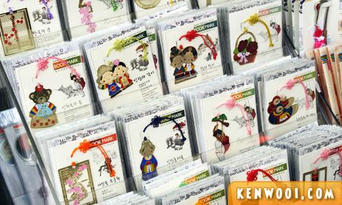 korea souvenir cultural