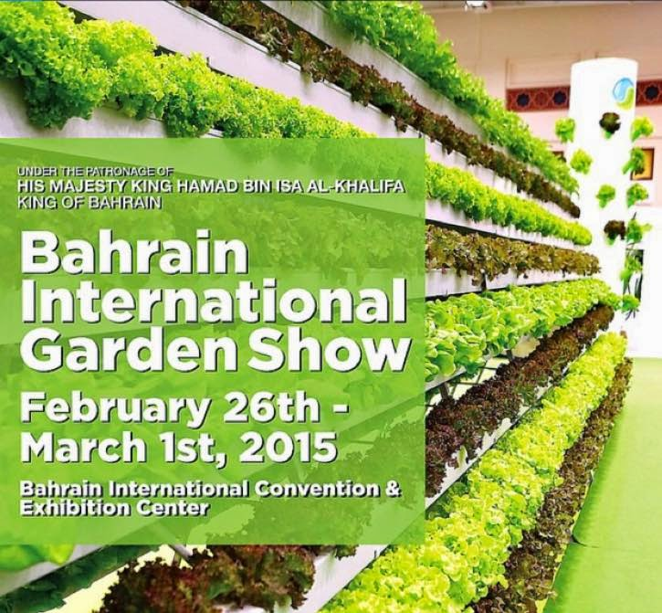 http://expo2016-antalya.blogspot.fr/2015/02/bigs-bahrain-international-garden-show.html