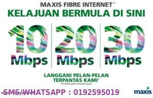 Borang Pendaftaran Pakej Maxis Fibre