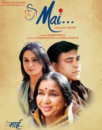 Mai (2013) Online Watch Hindi Movie