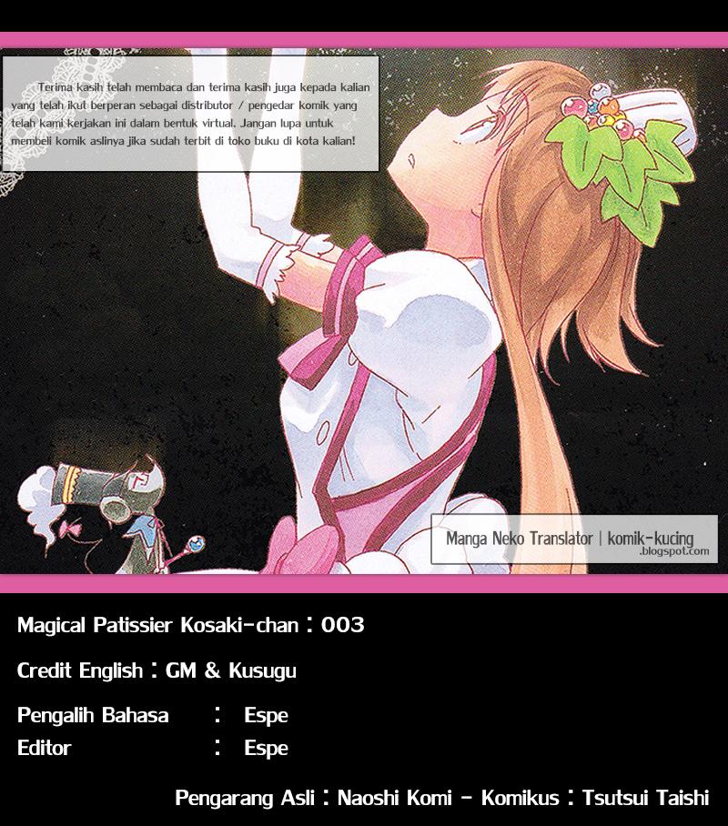 Dilarang COPAS - situs resmi www.mangacanblog.com - Komik magical patissier kosaki chan 003 - kunjungi kami 4 Indonesia magical patissier kosaki chan 003 - kunjungi kami Terbaru 18|Baca Manga Komik Indonesia|Mangacan