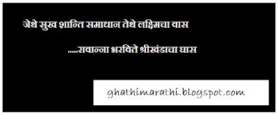 sex steps pdf in marathi