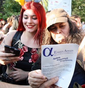 Έλαμψε η Ομορφιά στο Athens Pride 2017 (Αποθεώθηκε και η Λουκά!)
