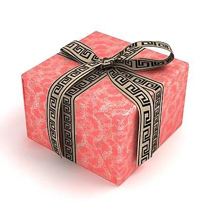 UGG of Gift