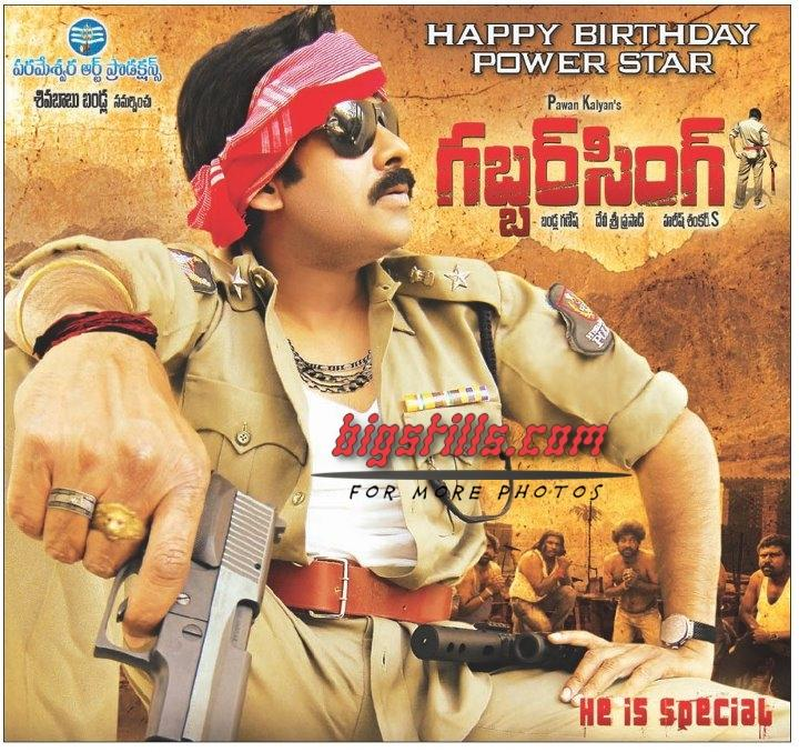 Pawan Kalyan Gabbar Singh Movie Poster Stills  - First Look