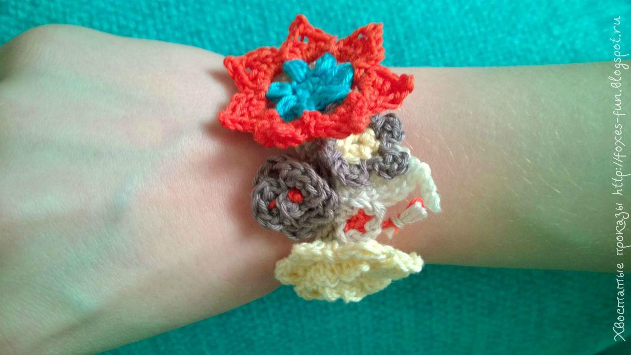 flower bangle