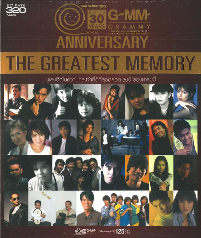 Download [Mp3]-[Hot Album] เพลงฮิตในความทรงจำที่ดีที่สุดตลอด 30 ปี ของแกรมมี่ 30th ANNIVERSARY THE GREATEST MEMORY 4shared By Pleng-mun.com