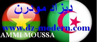 ترددات القنوات الناقلة مباراة الجزائر و بوركينا فاسو اليوم 02-06-2013 match algeria vs Burkina Faso