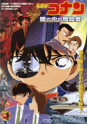 Download Detective Conan Movie 4 Sub Indonesia Mp4  - Captured in Her Eyes -