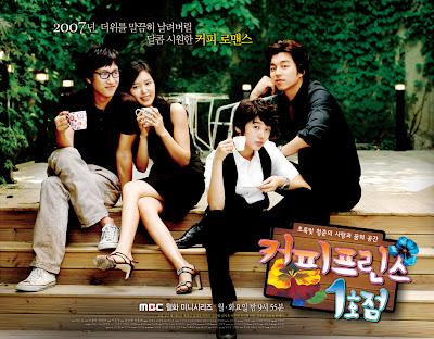 Coffee Prince (2007) Korean Drama English Sub FULL EPISODE HD Quality