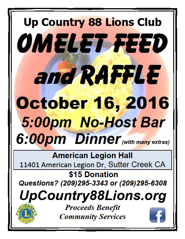 Up Country 88 Lions Club Omelet Feed & Raffle - Oct 16
