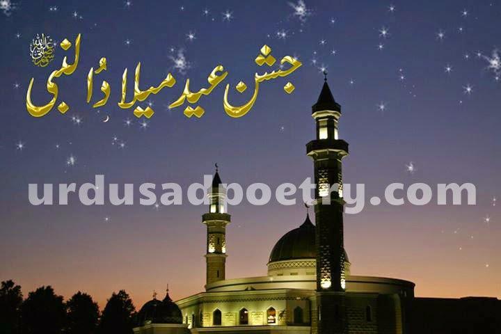 Wo Maah-e-Arab