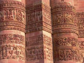 Qutb Minar Minaret Mosque Calligraphy