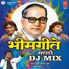 bhim geete dj mix from jay bhim duniya