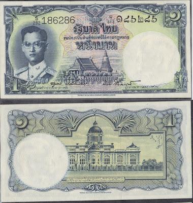 Tailandia 1 baht 1955 P# 74d