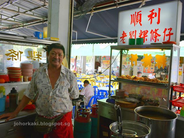 Kway-Teow-Kia-Johor-JB-Setia-Indah-顺利老劉果条仔