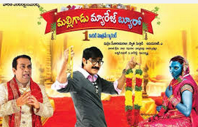 Upcoming Telugu Movie Srikanth's Malligadu Marriage Bureau