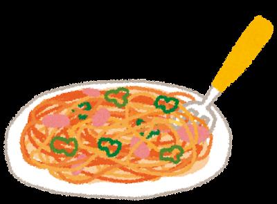 ナポリタンのイラスト(スパゲッティ)