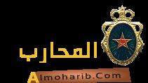 مقالات في الأمن القومي المغربي