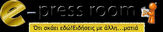 e-press room